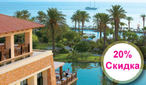 Grecotel Kos Imperial Offer